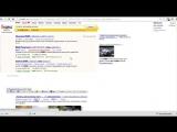 Контекстная реклама Яндекс Директ - Урок 1