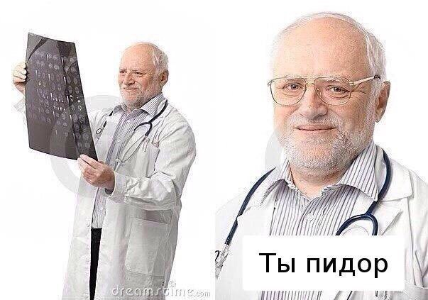 Антон Давыдов | Липецк