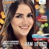 Мисс Студенчество России