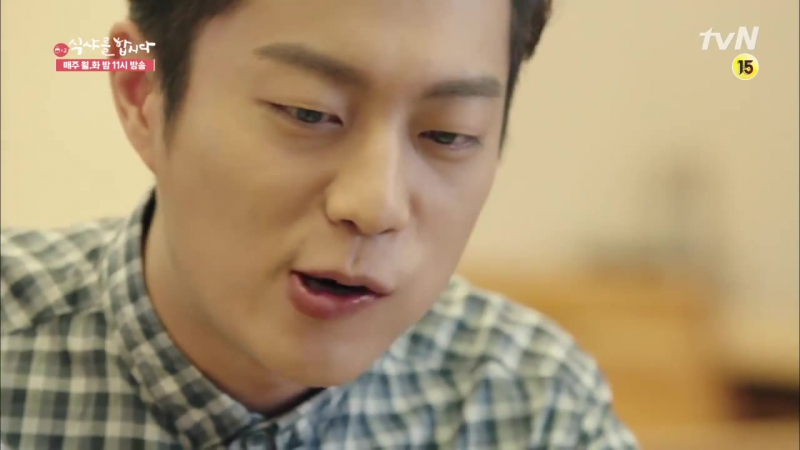 [TV] 26.05.2015 Lets Eat 2, Ep.16 - Goo DaeYoung Cut 2