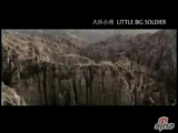 Большой солдатDa bing xiao jiang (2010) Промо-ролик