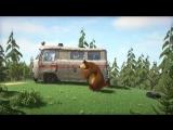 Маша и Медведь - До новых встреч! (Серия 52)_HIGH