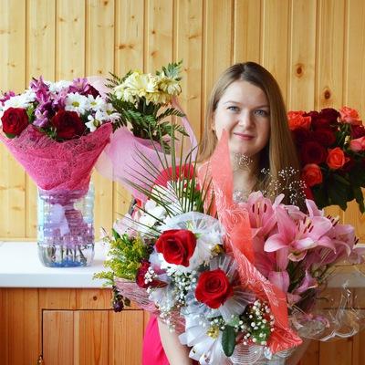 Ирина Ахматова