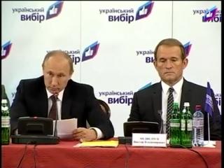 В. Путин: На Руси свои духовные ценности, именно они делают нас единым народом.