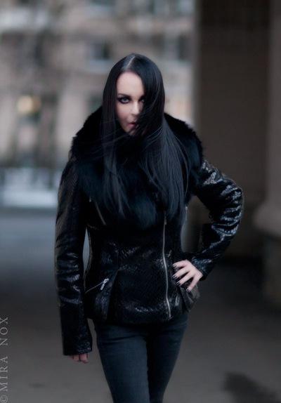 Лёна Егорова