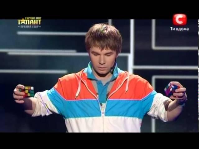 Максим Чеченев - кубик Рубика - «Україна має талант-5» - Второй прямой эфир