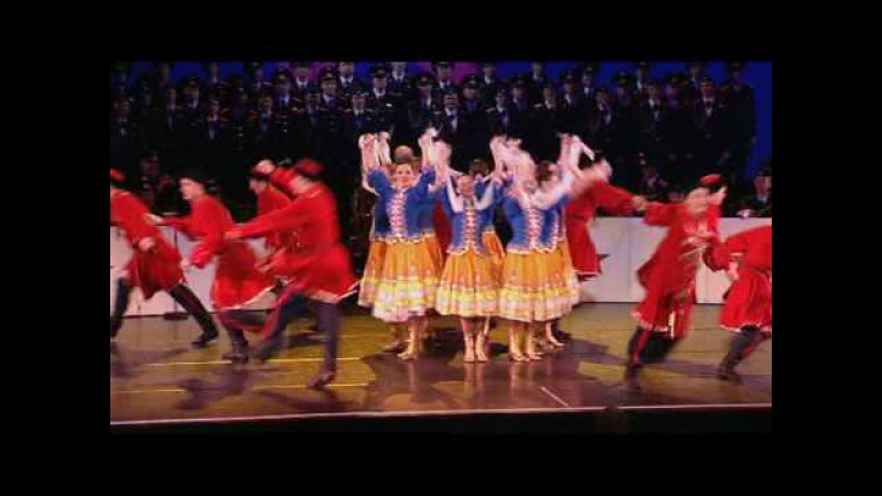 Les Choeurs de l'Armée Rouge - The Cossacks Dance (Danse des Cosaques)