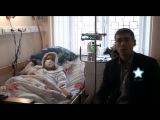Благотворительная помощь  Dj Наташи Ростовой от В.Стешенко 50000р
