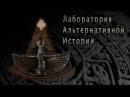 Эдфу Храм Гора Крипта Экспедиция ЛАИ 2011