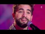 Kendji Girac chante 'Les Yeux de la Mama' - Une Nuit Avec Les H