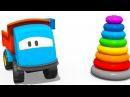 Мультфильмы про машинки: Грузовичок Лева собирает Пирамидку: Учим Цвета - развивающий мультик