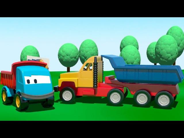Мультфильмы про машинки: Грузовичок Лева собирает Большой Грузовик