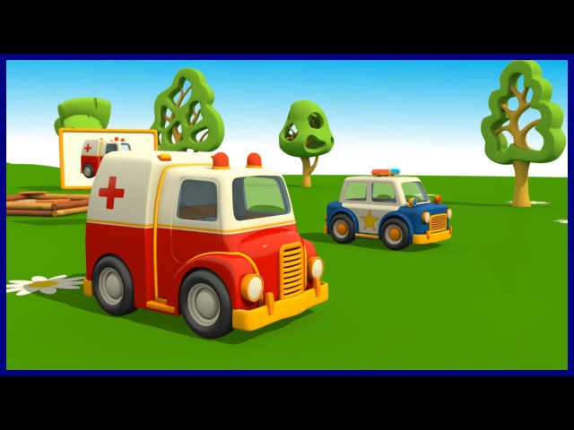 Kid's 3D Construction Cartoons for Children 17: Leo the Ambulance (xây dựng xe cứu thương