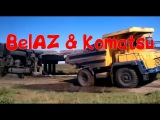 BelAZ and Komatsu: Death of the Titans | БелАЗы и Комацу: Смерть Титанов