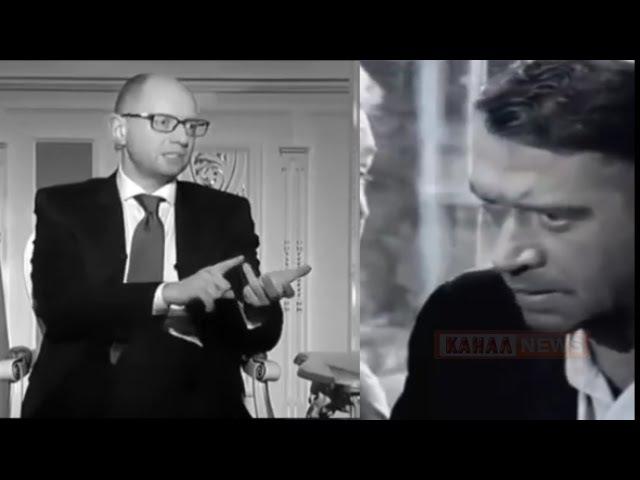 Допрос Яценюка: Контуженный, верни награбленное