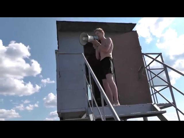 МАССОВЫЙ ПИКАП ПО РУПОРУ / PICK UP GIRL MASTER