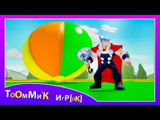 Супергерой ТОР в стране Дисней играет с МАШИНКАМИ из мультфильма ТАЧКИ. Игра для детей. Thor Disney
