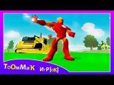 Игра МУЛЬТИК - Железный Человек катается на машинках в сказочном мире Дисней - Iron Man riding a car