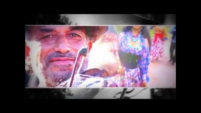 Заграй ми цигане старий - Українська народна пісня