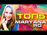 Удаленное видео Марьяны Ro/ВЫЗОВ ПРИНЯТ - YouTube