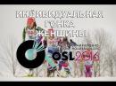 Биатлон. Чемпионат мира 2016. Индивидуальная гонка. Женщины. Осло-Холменколлен. 09.03.16 HD