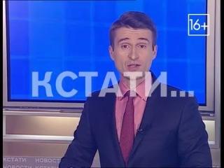 Нижегородской губернатор Влерий Шанцев встретился сегодня с президентом России