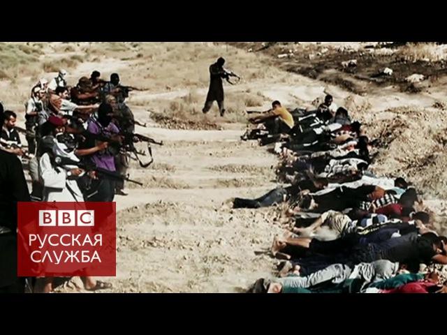 Откровения бывших секс-рабынь исламистов из ИГ - BBC Russian