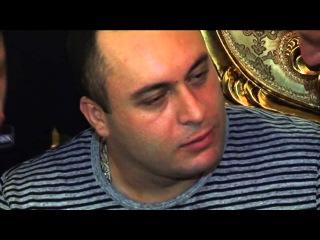 Эдо Барнаульский- День рождения и коронования в вора в законе Алик Бандурян 2015