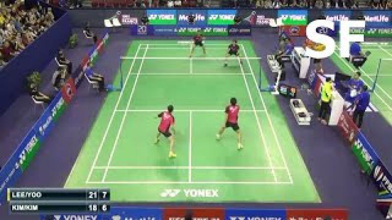 2015 French Open SF | LEE Yong Dae /YOO Y.Seong vs KIM Gi Jung /KIM Sa Rang