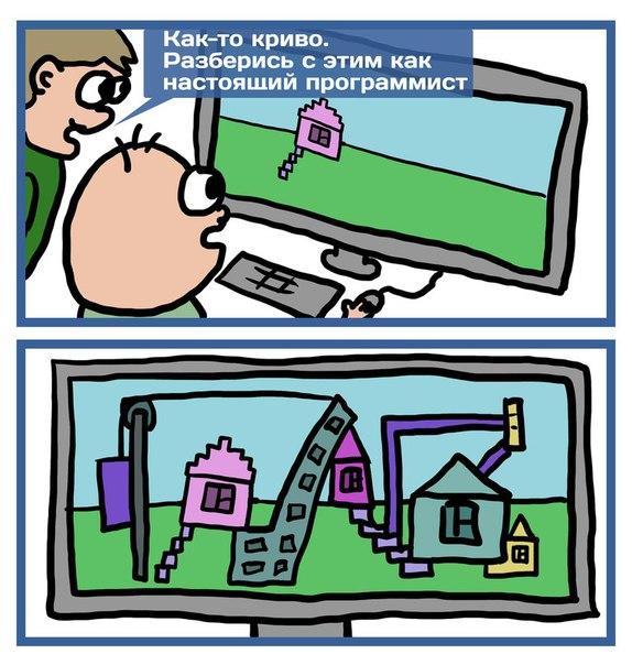 Почему хорошо быть программистом
