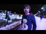 Письмо Санта-Клаусу - Вася Обломов