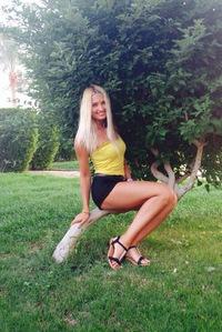 Ангелина Протасова