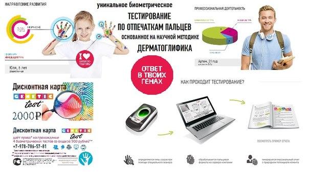 Электросталь банковская цена карта mastercard