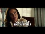 Японский ТВ-ролик №8 фильма Миссия невыполнима: Племя изгоев (2015) | smotrel-tv.ru