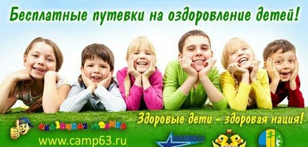 mz_L6aP0rCA.jpg