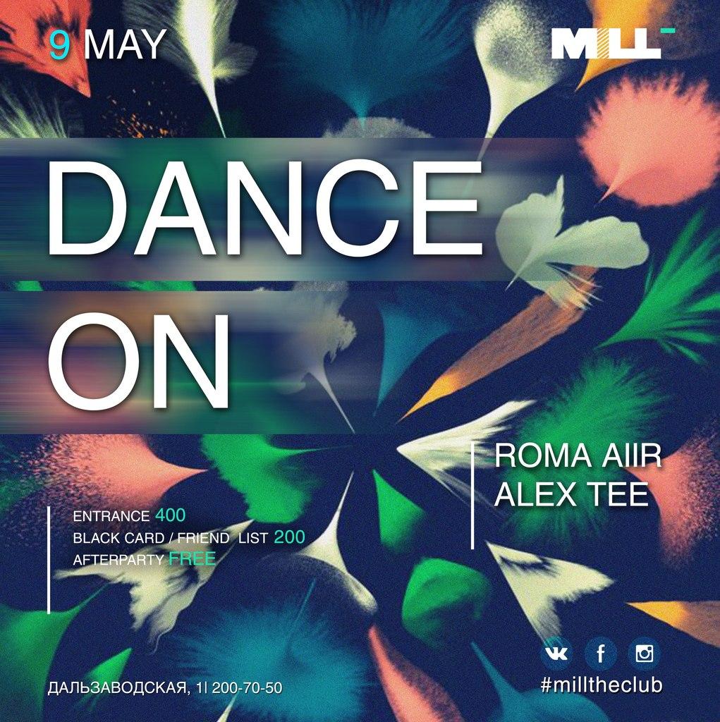 Афиша Владивосток 09.05 - DANCE ON MiLL