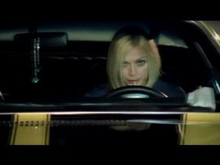 Madonna - what it feels like for a girl (above & beyond remix)