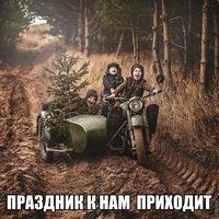 Смирнов Евгений