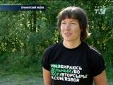 Новости Приморского района, выпуск от 25.08.2015