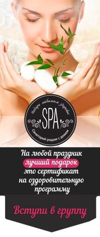 Девочки массаж казань индивидуалки фото 670-652