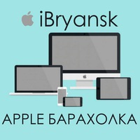 apple_bryansk