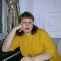 Чумак Юлия (Рахманкулова)