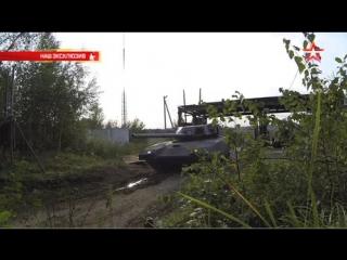 Место «Арматы Т-14» в рейтинге самых дорогих танков