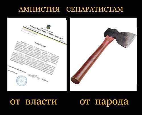 Власти Украины подготовили к обмену на своих заложников список из 29 боевиков - Цензор.НЕТ 9535