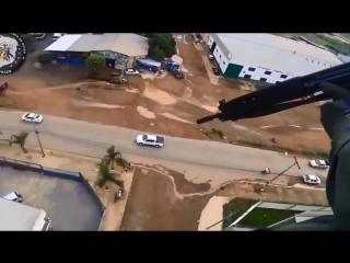 Бразилия воздушная полиция операция по задержанию подозреваемых