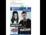Кристина и натан 8-8-15 вин