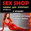 """секс шоп """"Забавы для взрослых"""" Магнитогорск. 18+"""