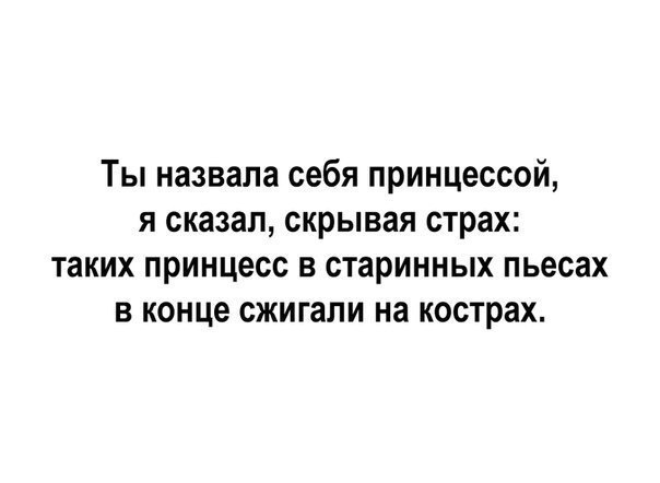https://pp.vk.me/c627924/v627924730/24b55/qZG3KaiXRSI.jpg