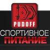 100-PUDOFF - Спортивное питание Тверь, Дубна