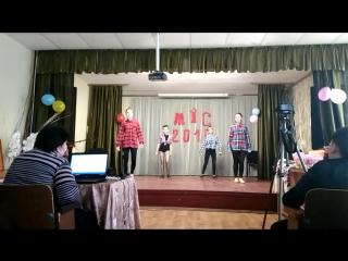 Міс 2016,танець 😍